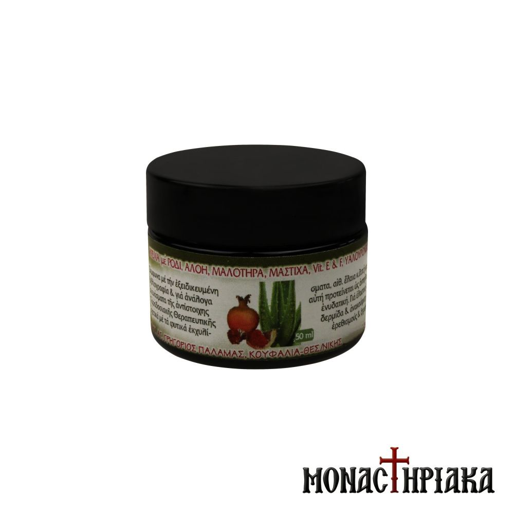 Antioxidant Cream of the St. Gregory Palamas Monastery