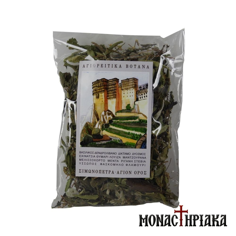 Aromatic Herb Mixture of the Simonopetra Monastery