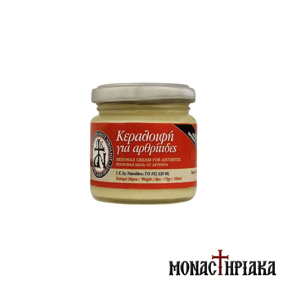 Beeswax Cream for Arthritis of the St. Nicholas Cell