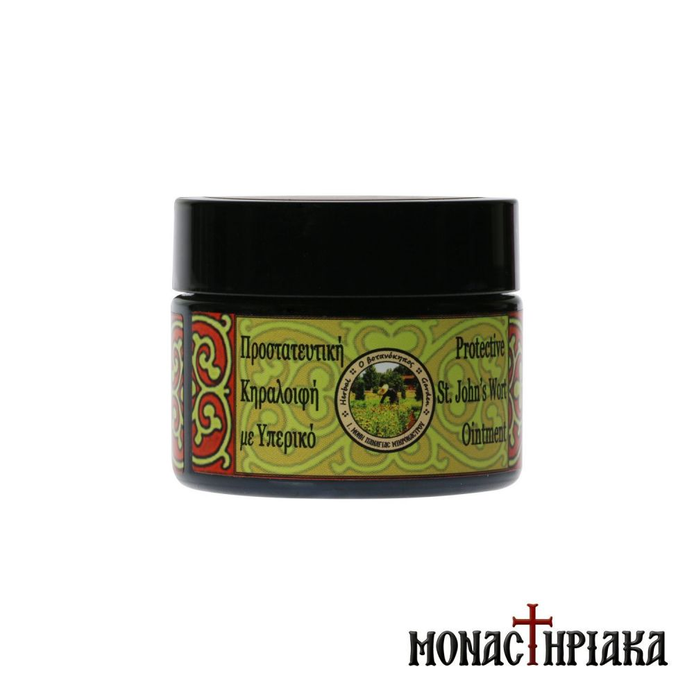 Beeswax Cream for Psoriasis & Eczema of the Holy Dormition Monastery