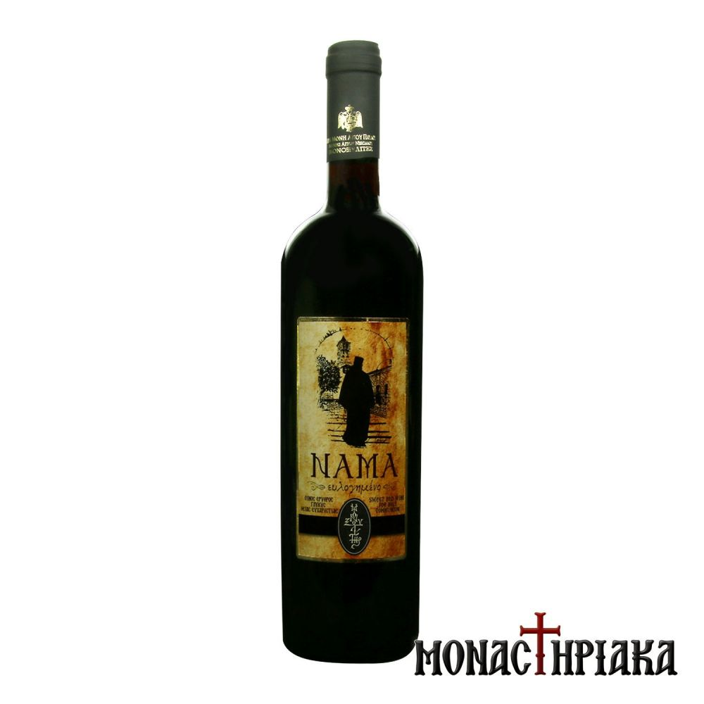 Blessed Nama - 750 ml