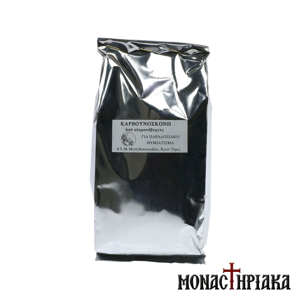 Coal Powder - Holy Great Monastery of Vatopedi
