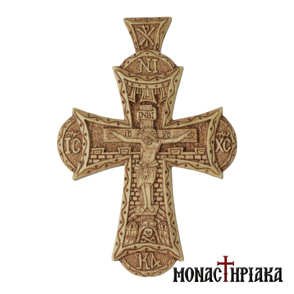 Collectible Wood Carved Cross with Semicircular Endings