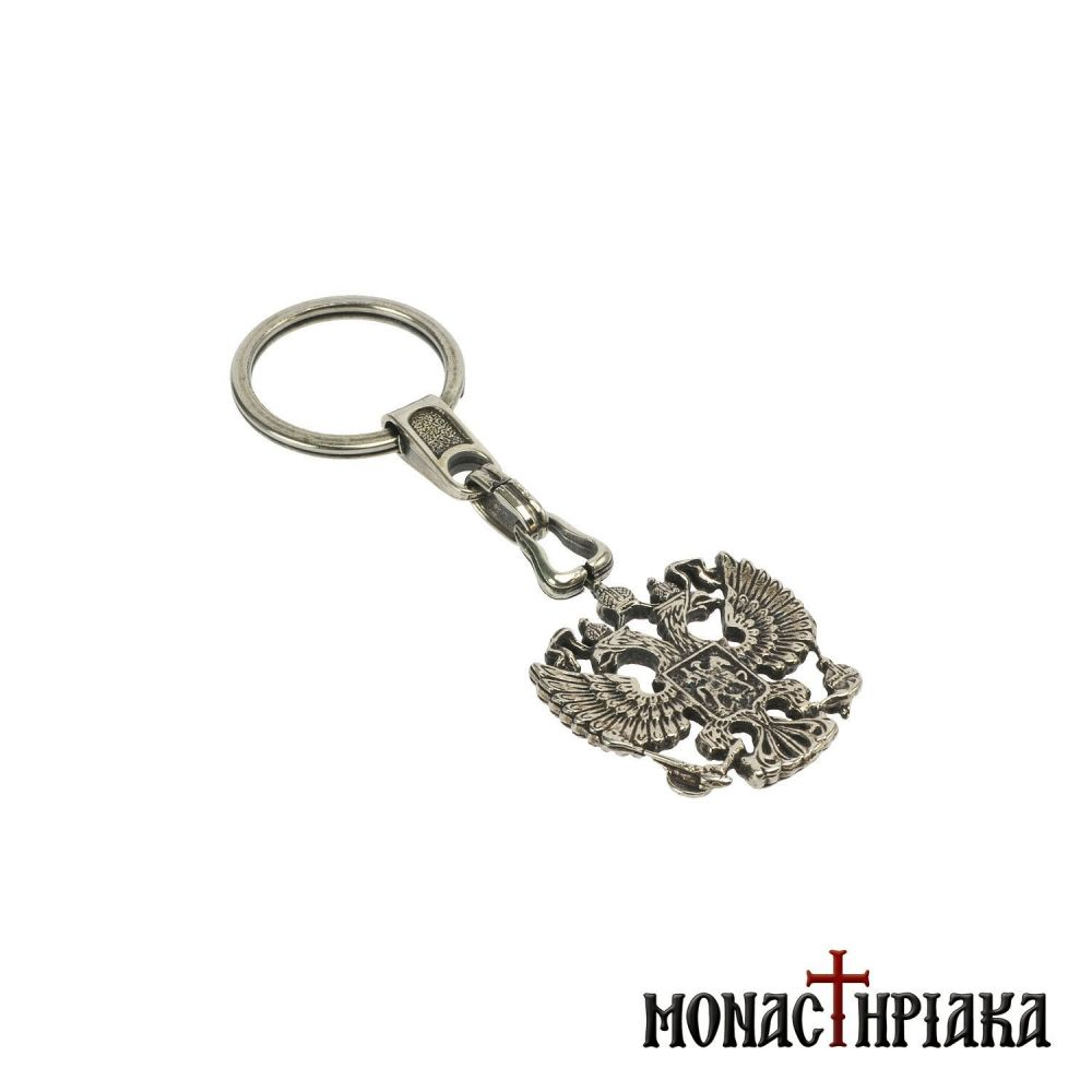 Double Headed Russian Eagle - Metal Keychain