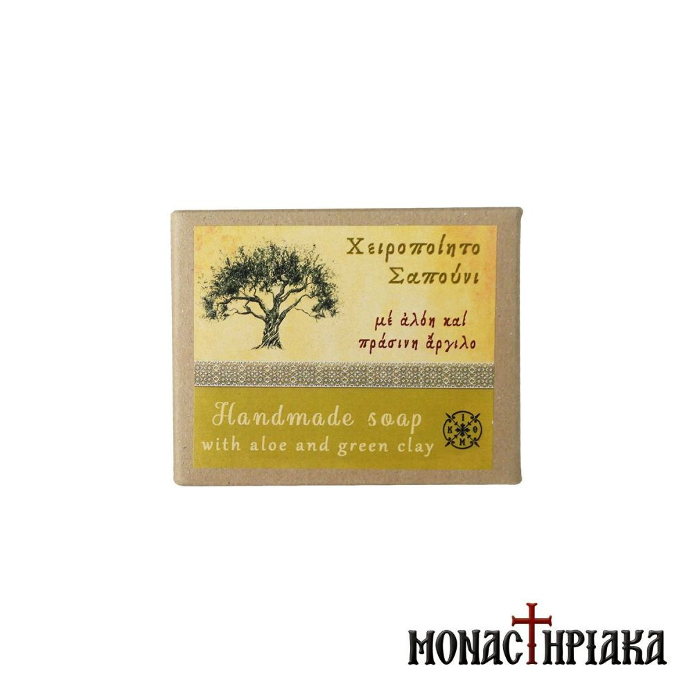 Handmade Soap with Aloe and Green Clay - Holy Monastery of the Dormition