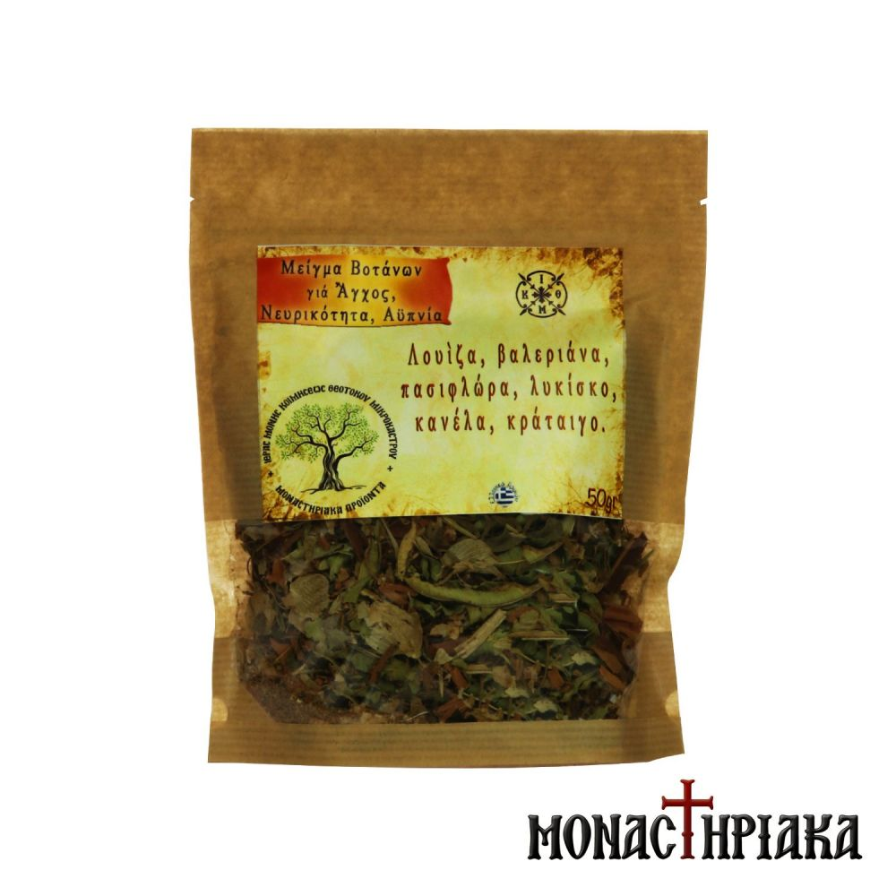 Herb Mixture for Anxiety, Nervousness & Insomnia of the Holy Dormition Monastery
