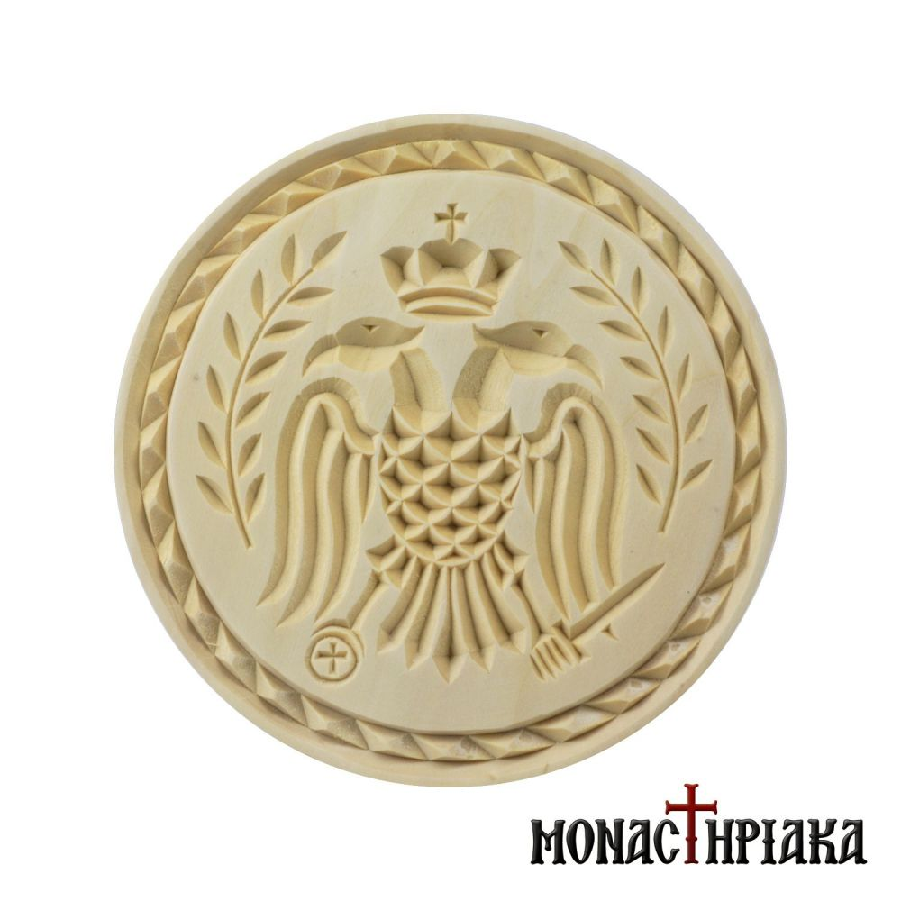Holy Bread Seal Prosphora Two Headed Eagle