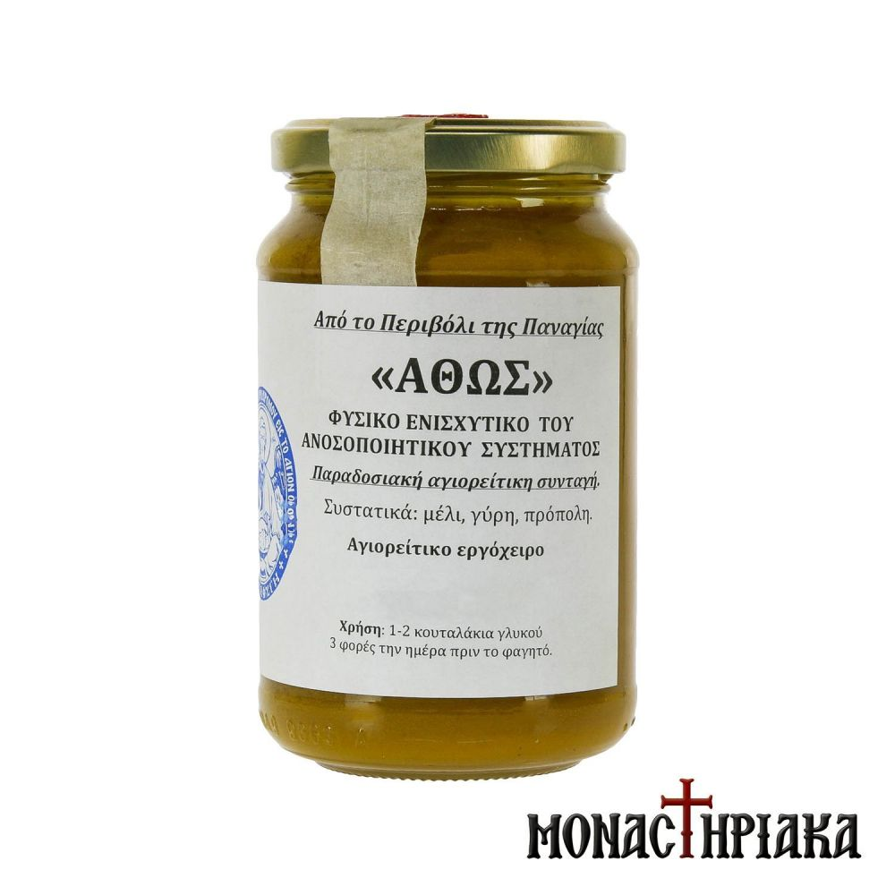Honey Pollen and Propolis Mixture of Mount Athos - 500gr