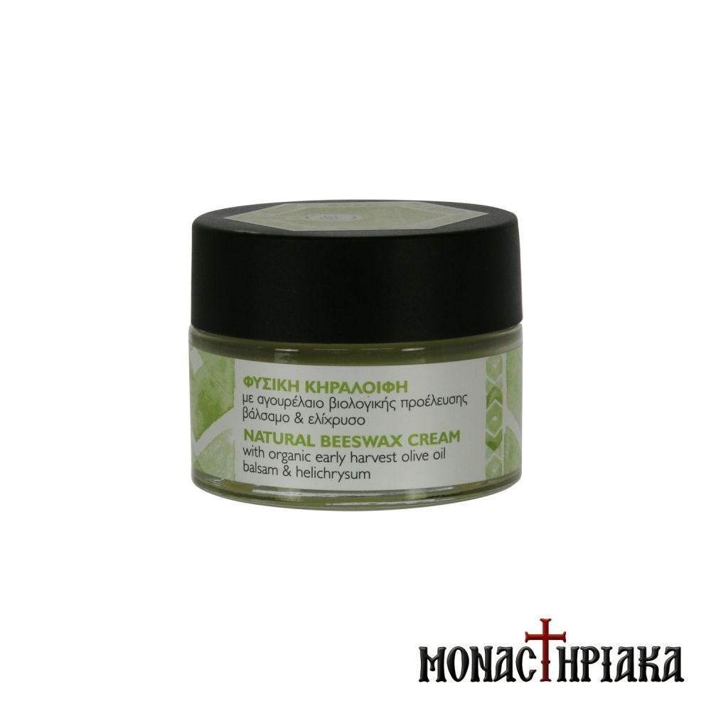 Natural Beeswax Cream for Cramps - Muscle and Joint Pains by the Holy Monastery of the Annunciation of Theotokos