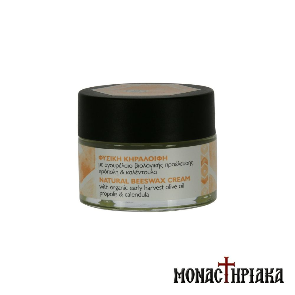 Natural Beeswax Cream with Green Olive Oil - Propolis & Calendula for Dry Skin Hydration - Holy Monastery of the Annunciation