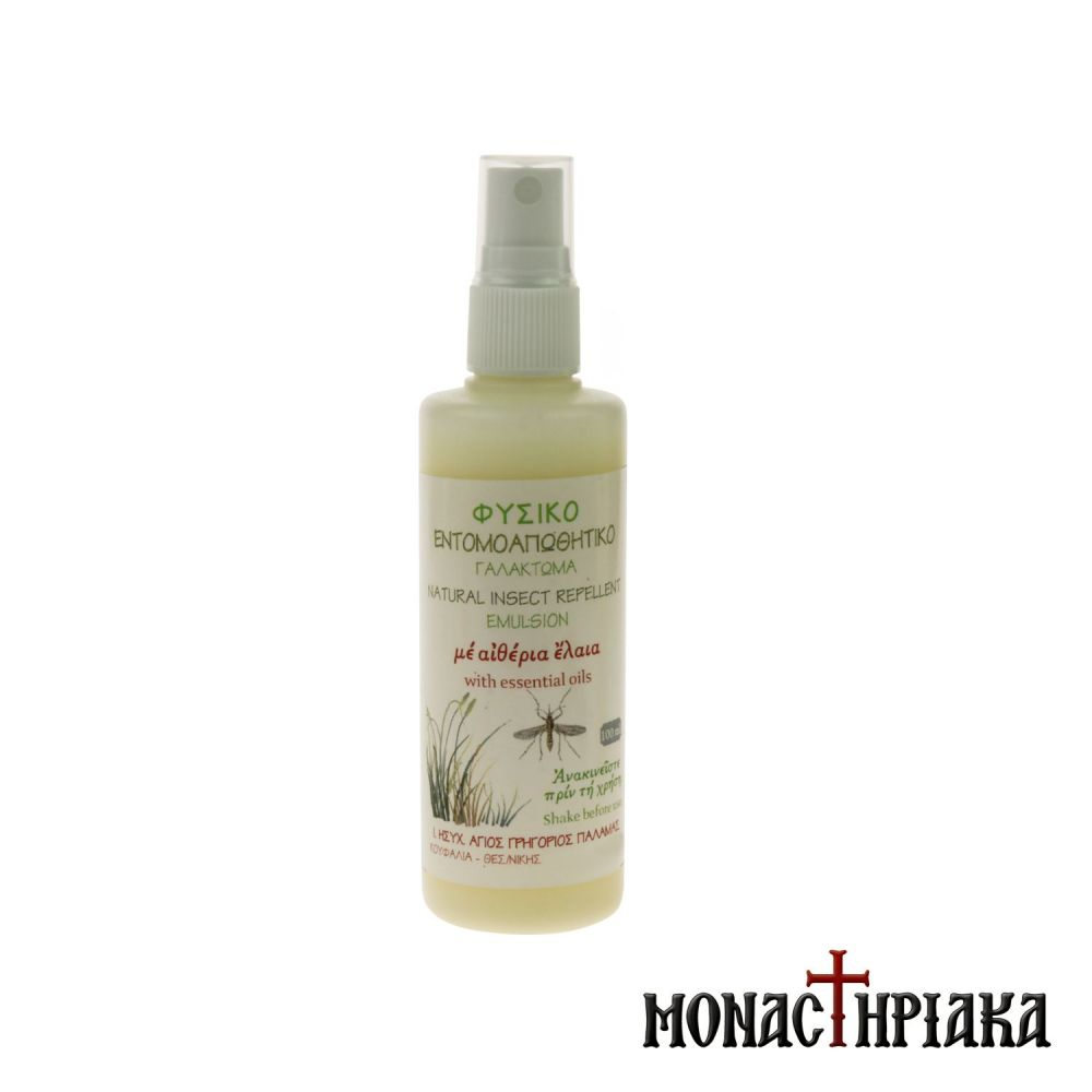 Natural Insect Repellent Emulsion Holy Monastery of St. Gregory Palama
