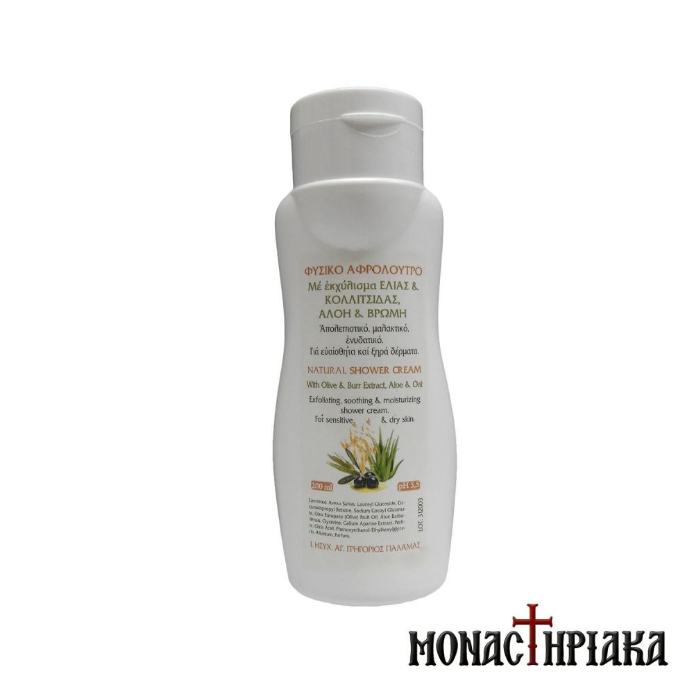 Natural Shower Cream With Olive, Burr Extract, Aloe & Oat Holy Monastery of St. Gregory Palama