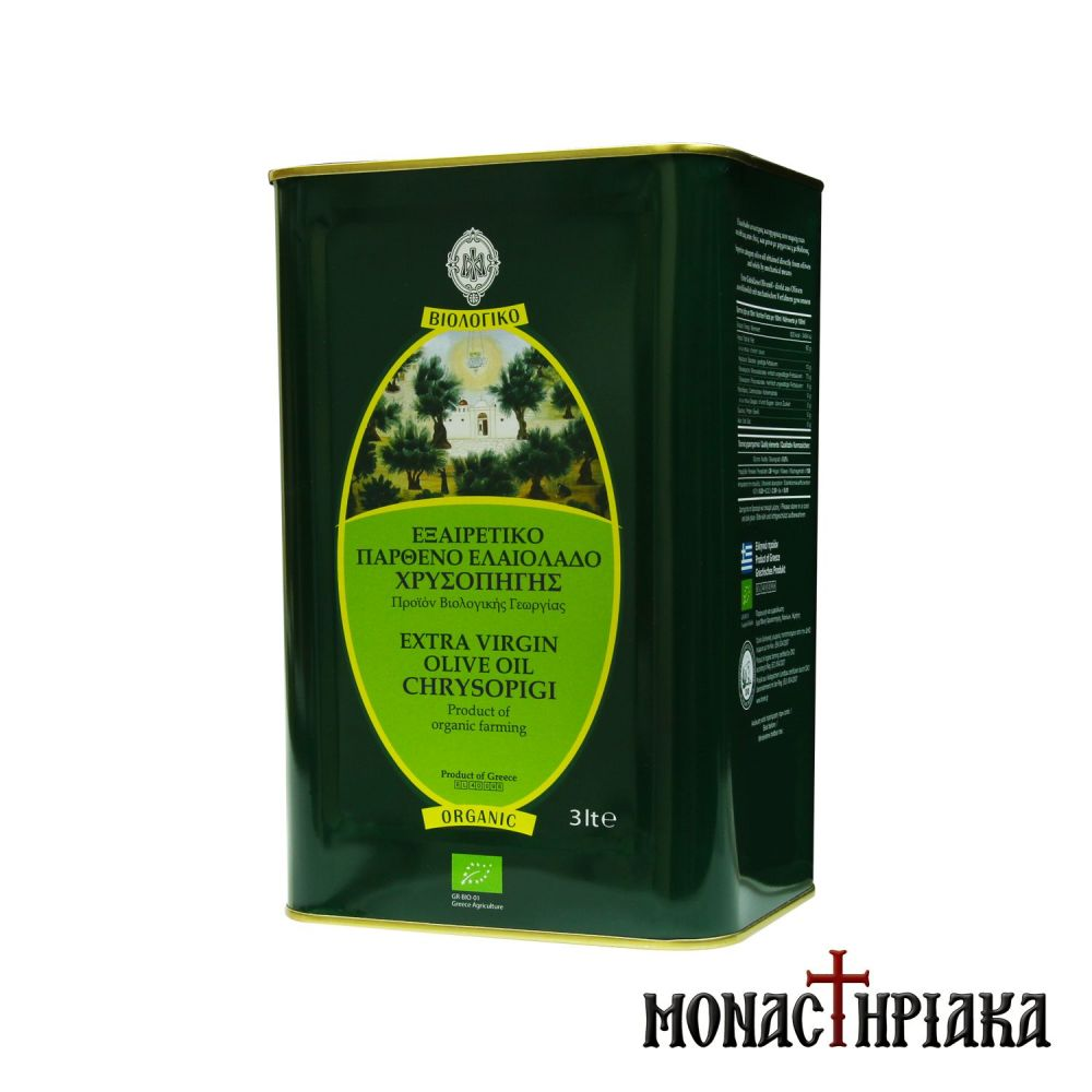 Olive Oil of the Chrysopigi Holy Monastery - 3 lt