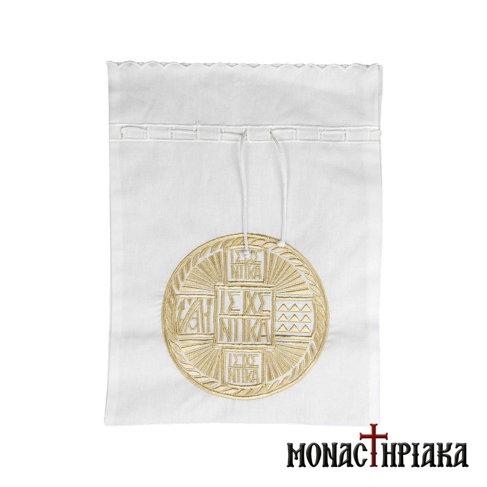 Prosphora Holy Bread Seal Bag