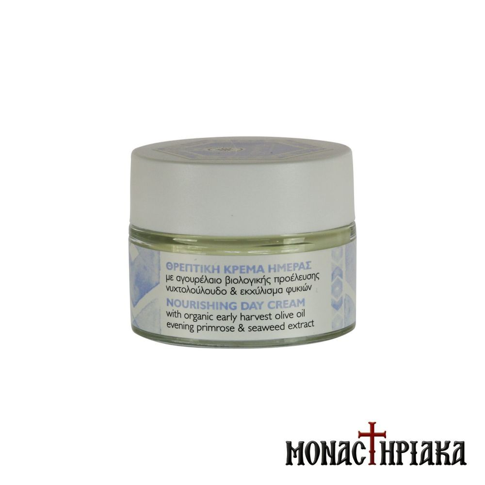 Reconstructive Day Cream by the Holy Monastery of the Annunciation of Theotokos