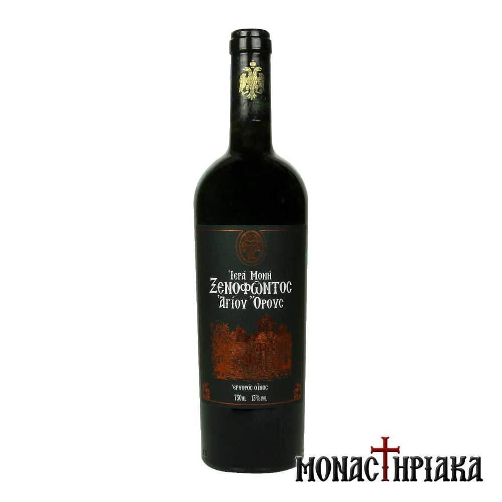 Red Wine of the Xenophontos Monastery