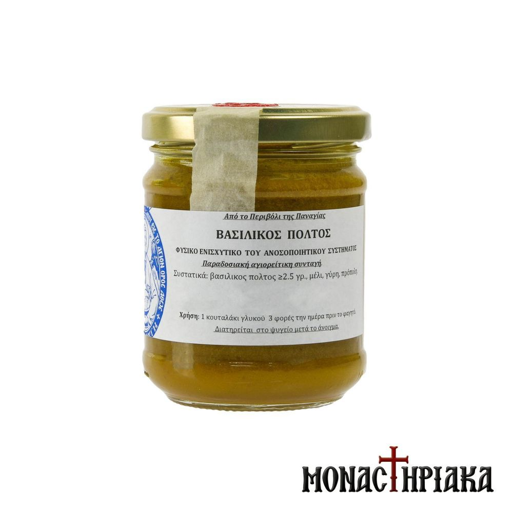 Royal Jelly Honey Pollen and Propolis Mixture of Mount Athos - 250gr