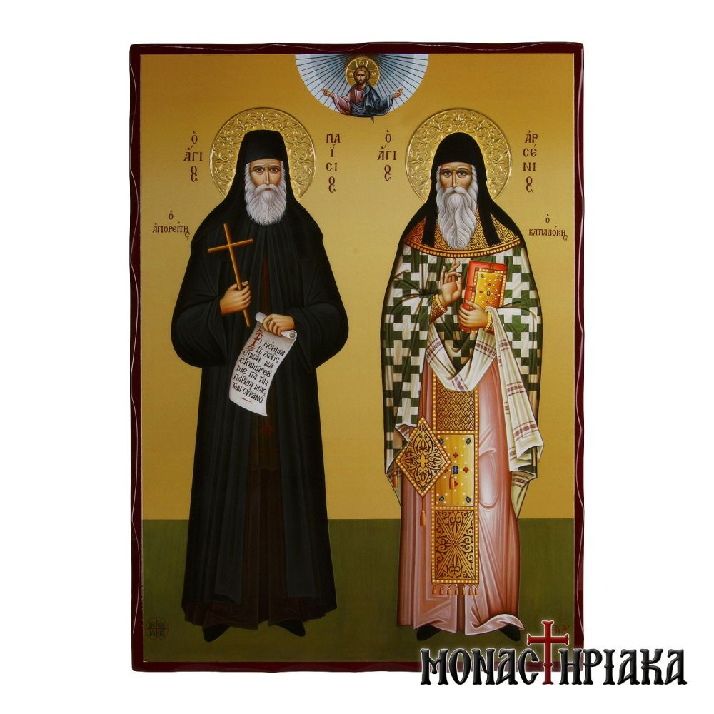 Saint Paisios of Mount Athos & Saint Arsenios the Cappadocian