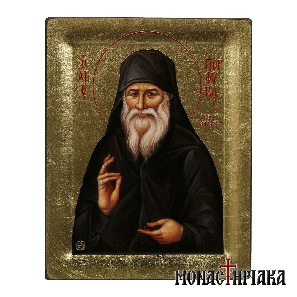 Saint Porphyrios the Kausokalivite
