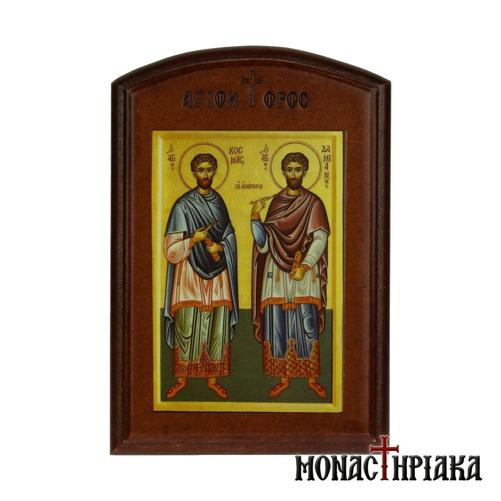Saints Cosmas and Damian