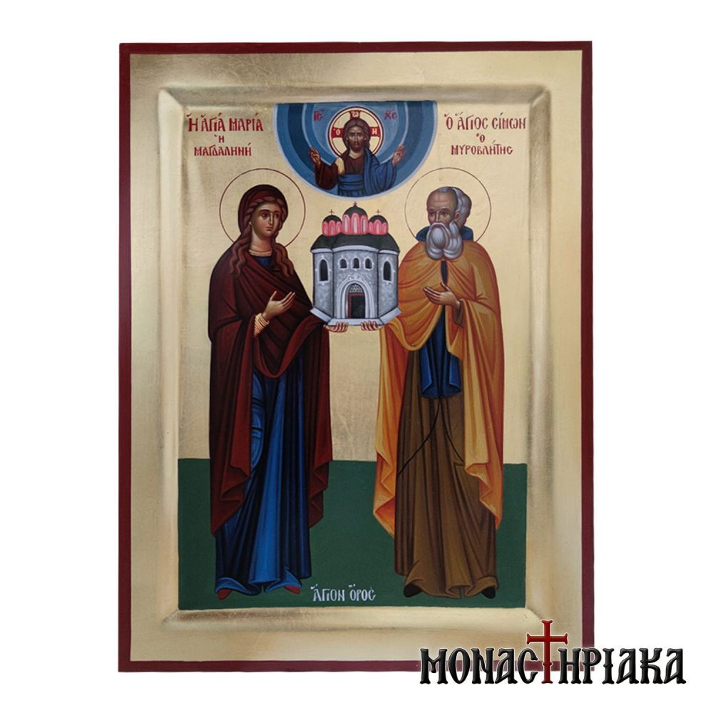 Saints Simon and Magdalene