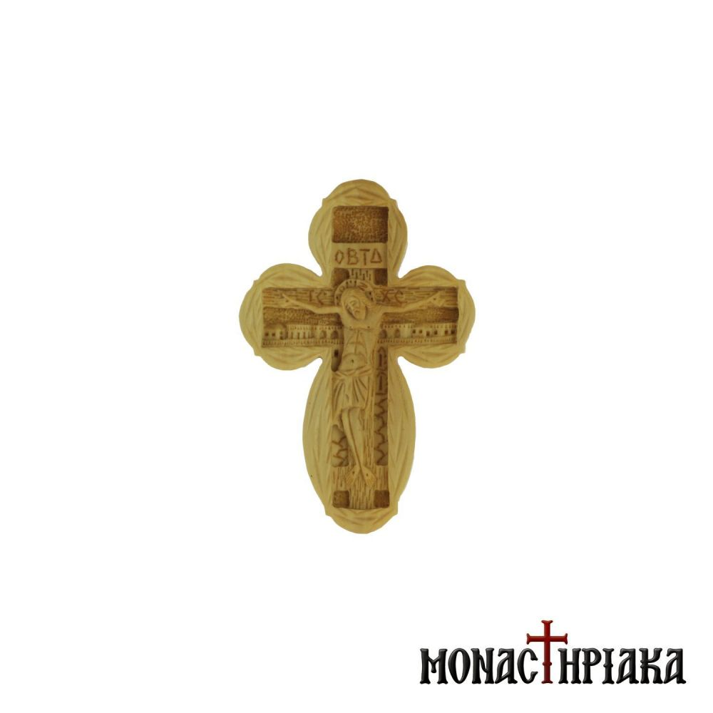 Small hand Carved Wooden Cross with Crucified Jesus