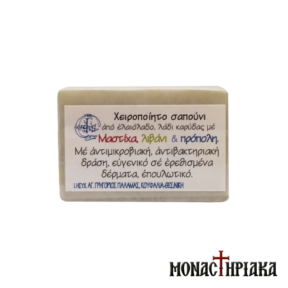 Soap with Mastic, Incense & Propolis Holy Monastery of St. Gregory Palamas