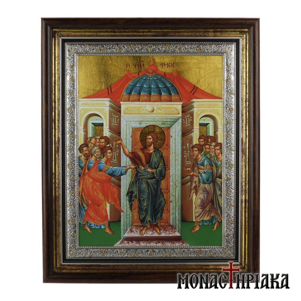 The Doubting of Thomas - Holy Cell of John the Baptist
