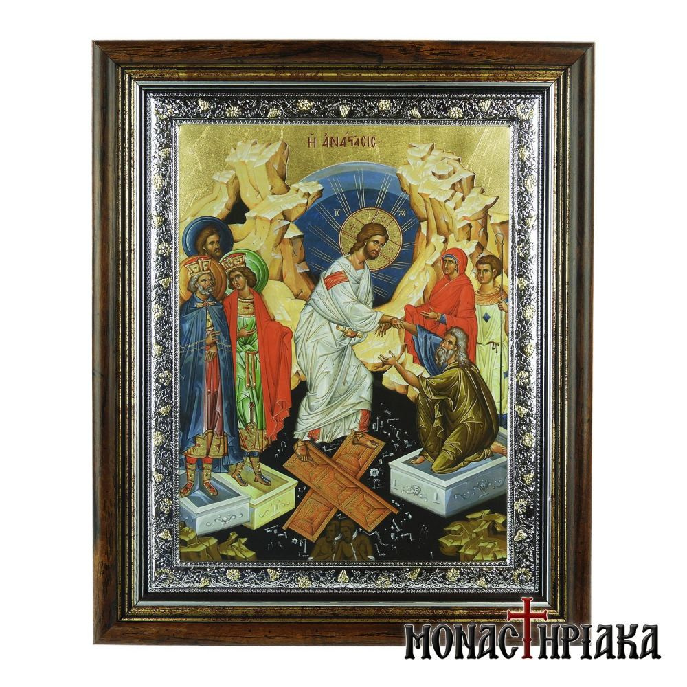 The Resurrection of the Lord - Holy Cell of Saint John the Baptist