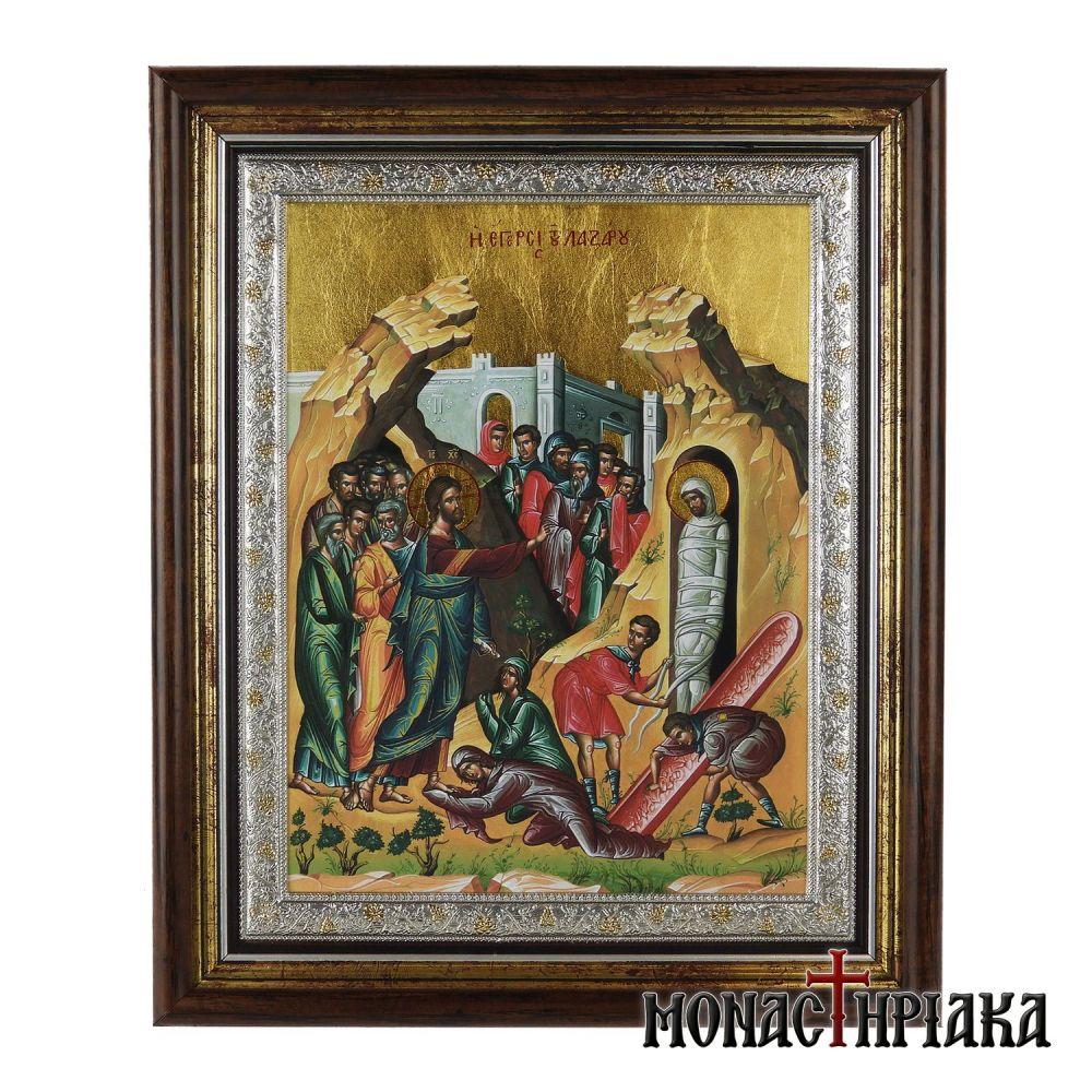 The Rising of Lazarus - Holy Cell of Saint John the Baptist
