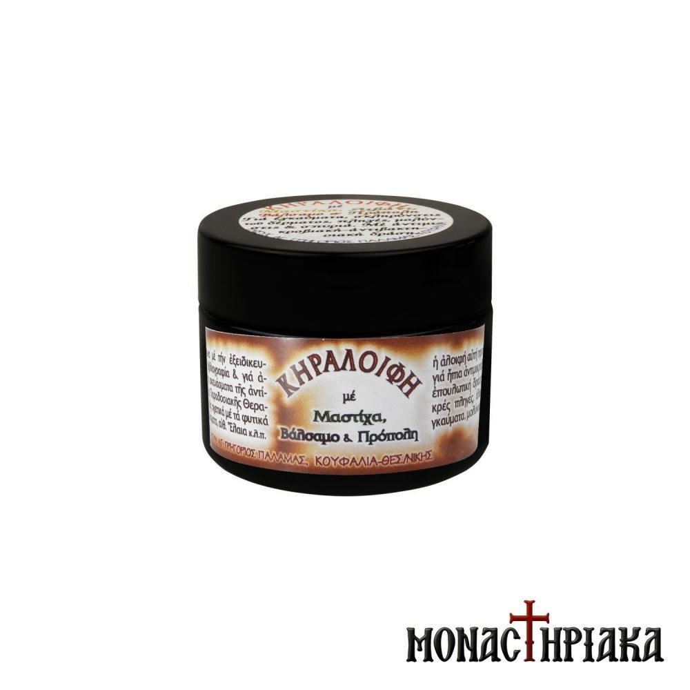 Wax Cream with Chios mastic, St. John's Wort and propolis of the Holy Monastery of St. Gregory Palamas
