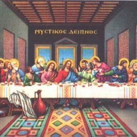 Why the Supper of Holy Thursday, called