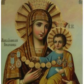 Theotokos Prodromitissa - Holy Skete of the Forerunner