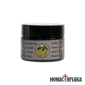 Activated Carbon Beeswax Cream - Deep Cleansing - Detoxification - Skin Shine - Acne - Pimples - Dormition of Theotokos Monastery