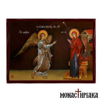 Annunciation of Theotokos