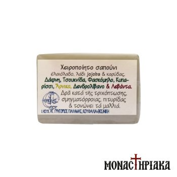 Anti Hair Loss Soap Holy Monastery of St. Gregory Palama