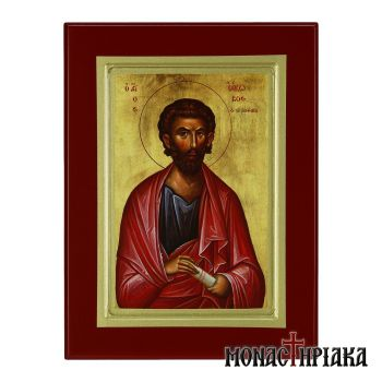 Apostle James the Less