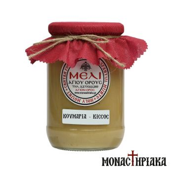 Arbutus and Ivy Honey of Mount Athos - 1Kg