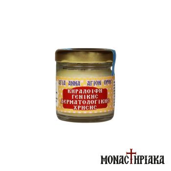 Beeswax Cream for General Dermatological Problems of the Holy Cell of the Presentation of the Virgin Mary