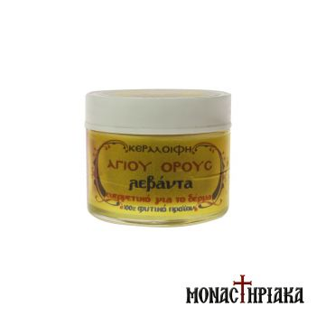 Beeswax Cream with Lavender of the Holy Cell of St. George