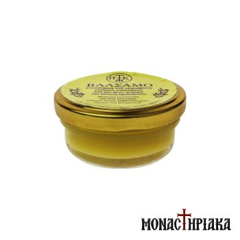 Beeswax Cream with St. John's Wort of the Holy Monastery of the Pantocrator