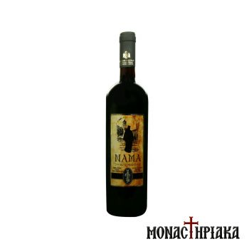 Blessed Holy Communion Wine - 375 ml