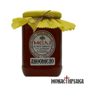 Blossom Honey of Mount Athos - 1Kg