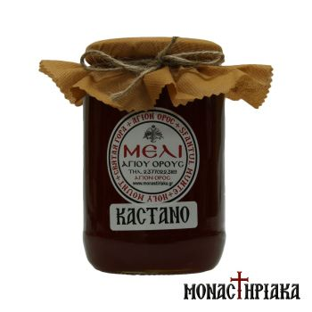 Chestnut Honey of Mount Athos - 1Kg