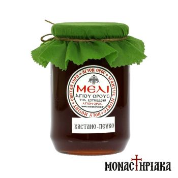 Chestnut - Pine Honey of Mount Athos - 1Kg