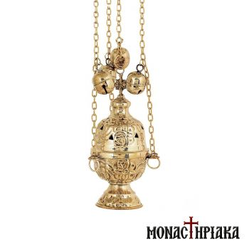 Church Censer Gold Colored