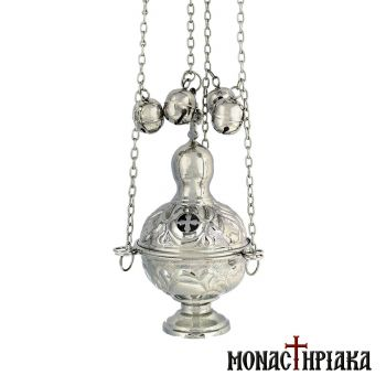 Church Censer Nikel Plated