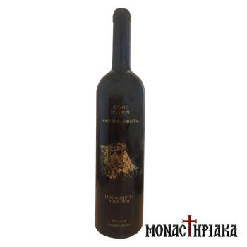 Dontas Glebe Red Wine of the Simonopetra Monastery - Magnum