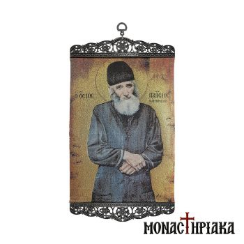 Embroidery with Saint Paisios