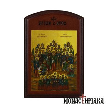 Forty Holy Virgin Martyrs